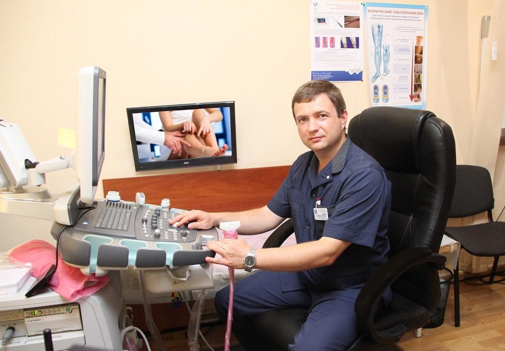 сосудистый хирург в Запорожье